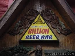 billion beer bar