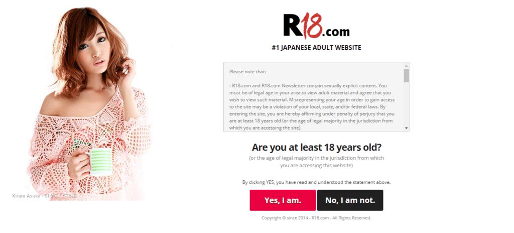 r18日本色情