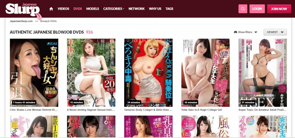 JapaneseSlurp dvd